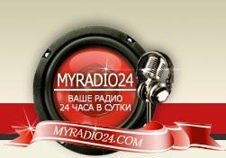 Создать,радио,бесплатно,хостинг,слушать,онлайн